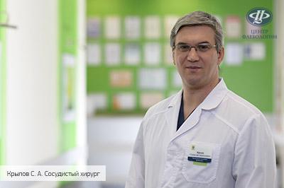 Цицишвили давид ринопластика фото